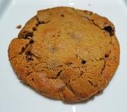 O melhor cookie do mundo!